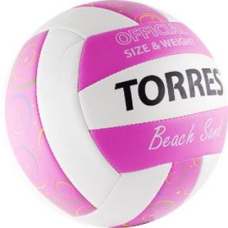 Мяч в/б №5 Mikasa Beach Sand Pink v30085b