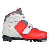 Ботинки лыжные TREK Snowrock NNN 2рем.