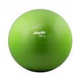 Мяч гимнастический Starfit, 65см