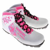 Ботинки лыжные Трек Olimpia NNN