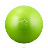 Мяч гимнастический Starfit, d-75см
