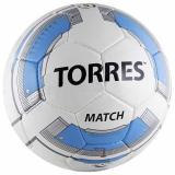 Мяч футбольный №5 Torres Match