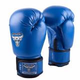 Боксерские перчатки RBG