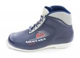 Ботинки лыжные Botas Montana