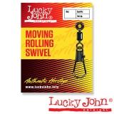 Вертлюг с застежкой Moving Rolling/Interlock