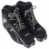 Ботинки лыжные Trek Level4 NNN