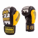 Перчатки боксерские RBG