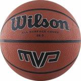 Мяч баскетбольный №6 Wilson MVP