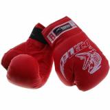 Перчатки боксерские ПРОФИ