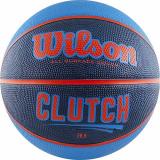 Мяч баскетбольный №6 Wilson Clutch 285