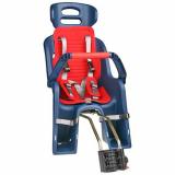 Кресло для перевозки детей