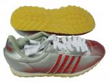 Кроссовки для бега D031A