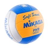Мяч в/б Mikasa Soft Sand арт.VXS-02