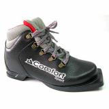 Ботинки лыжные Sport Comfort 75мм