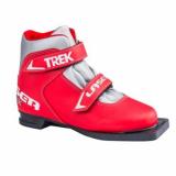 Ботинки лыжные дет. TREK Laser3
