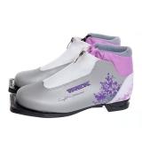 Ботинки лыжные TREK Lady Comfort ИК (серебро, лого сиреневый)