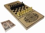 Игры 3в1 44*23см (шаш, шах, нар) Китай