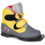 Ботинки лыжные NN75 Kids