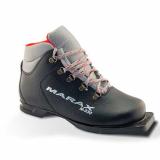 Ботинки лыжные MARAX М330 NN75