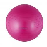 Мяч гимнастический BodyForm d-65см