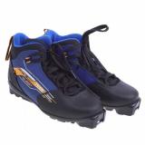 Ботинки лыжные TREK Quest SNS ИК