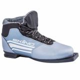 Ботинки лыжные р42 TREK SkiinglK2