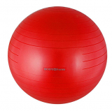 Мяч гимнастический BodyForm d-75см