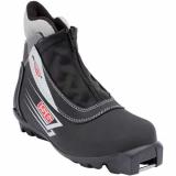 Ботинки лыжные ISG Sport