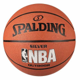 Мяч баскетбольный № 7 Spalding NBA Silver