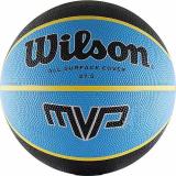 Мяч баскетбольный №5 Wilson MVP Traditional