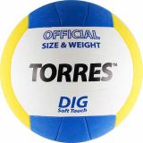 Мяч волейбольный №5 Torres Dig