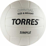 Мяч волейбольный №5 Torres Simple