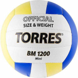 Мяч волейбольный №1 сув. Torres Mini