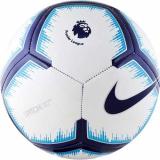 Мяч футбольный №4 N Pitch Pl