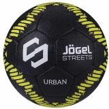 Мяч футбольный №5 Jogel Urban