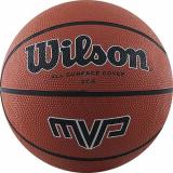 Мяч баскетбольный №5 Wilson MVP