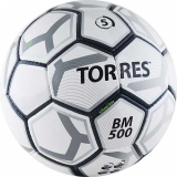 Мяч футбольный №5 Torres BM500