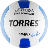 Мяч волейбольный №5 Torres Simple Color