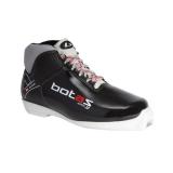 Лыжные ботинки Botas Aspen