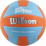 Мяч волейбольный №5  Wilson Super Soft Play