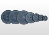 Диск обрезиненный d 26 мм черный 5 кг