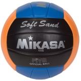Мяч в/б №5 Mikasa Soft Stand VXS-01
