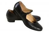 Туфли для танцев Екатерина (народная)