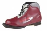 ботинки лыжные Vega botas крепление 75 мм