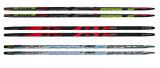 Лыжи пластиковые Бренды ЦСТ Step 120 см